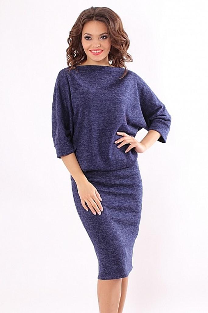 Платье Синие Купить Недорого
