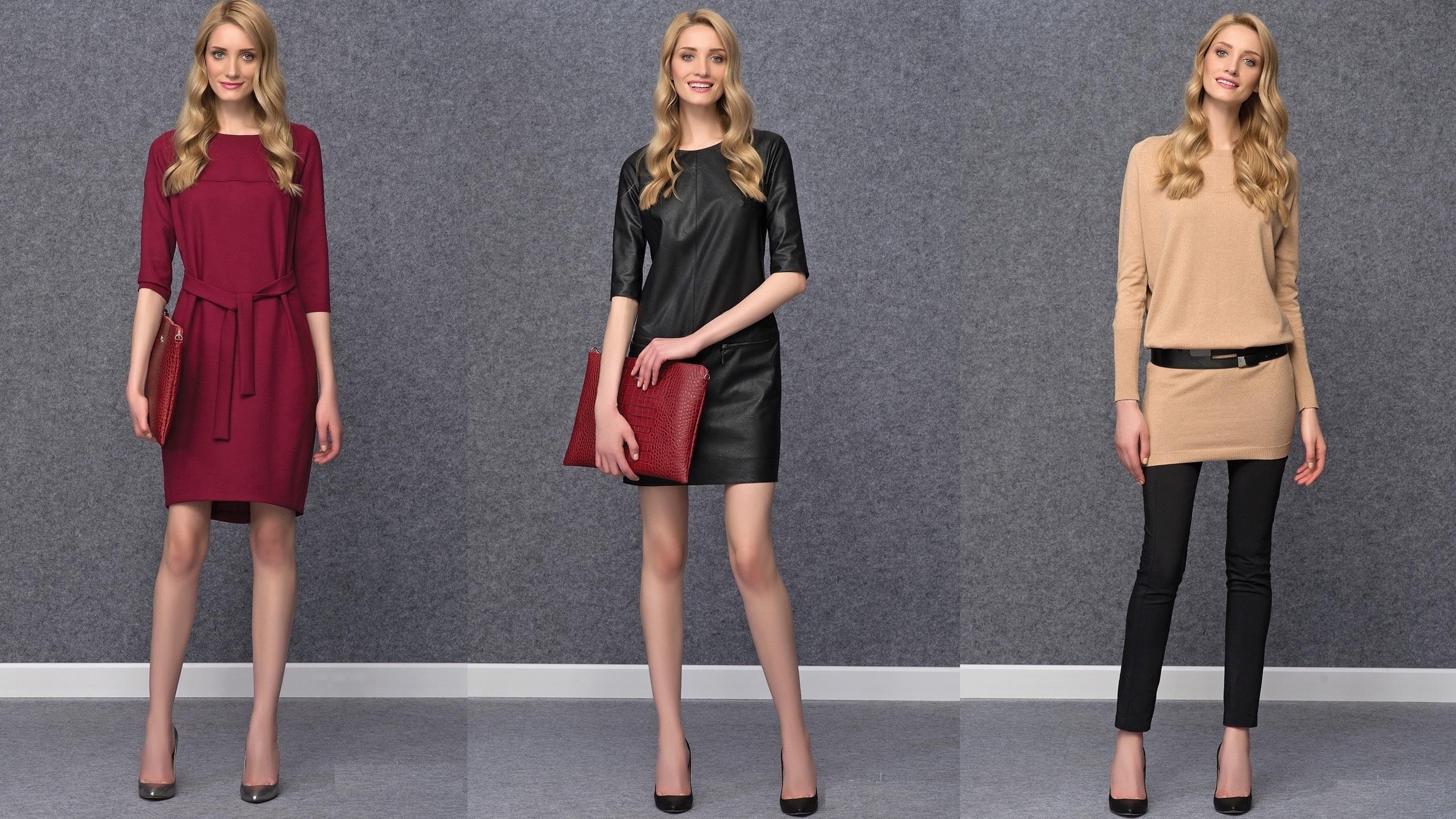 Самая Модная Дешевая Одежда Доставка