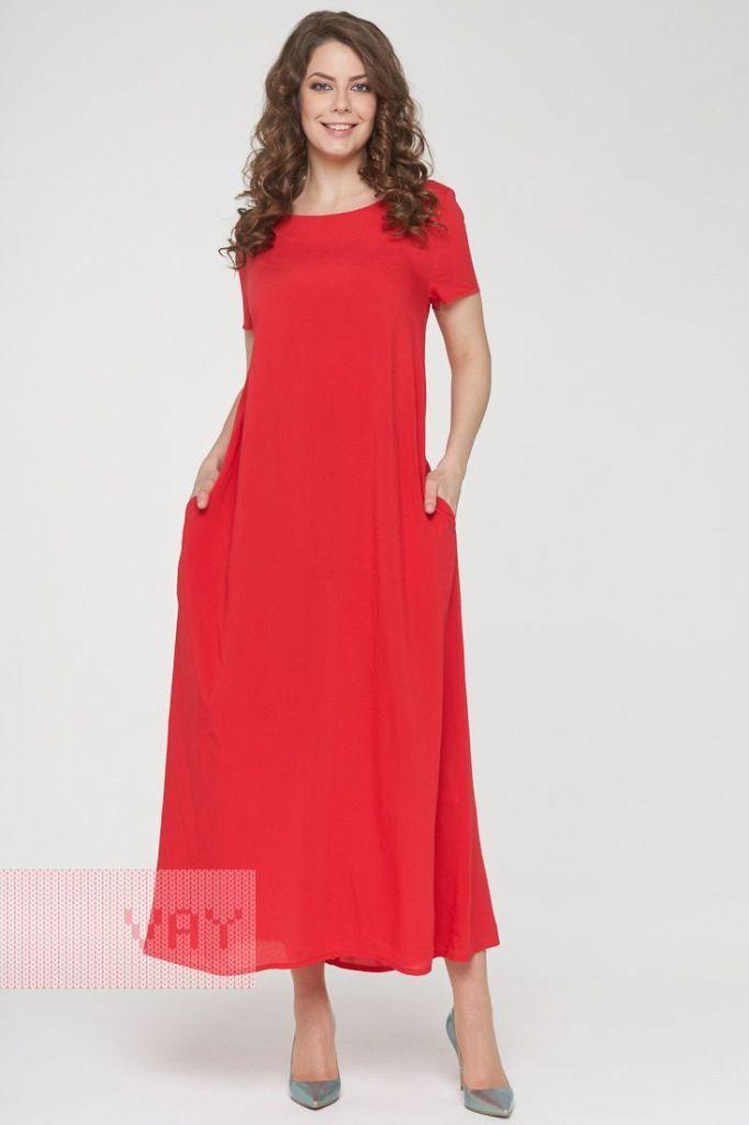 a74f5b44255 Платье макси летнее красное купить недорого в интернет-магазине