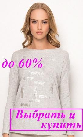 Интернет магазин одежды стиль